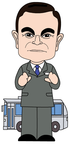 CARLOS GHOSN illustration