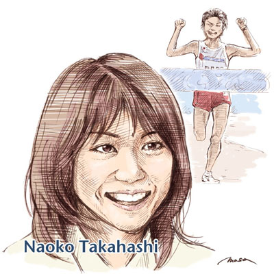 Naoko Takahashi illustration